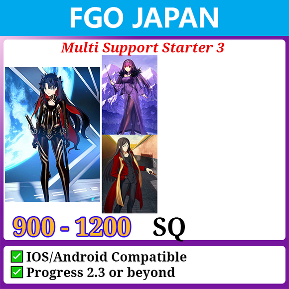 [Japan] Multi Support Starter Account 3 900-12000SQ Space Ishtar Waver Skadi