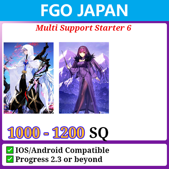 [Japan] Multi Support Starter Account 6 1000-12000SQ Skadi Merlin