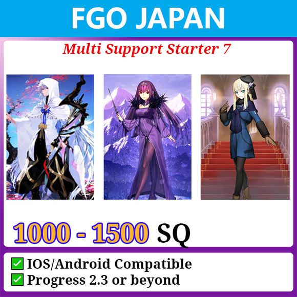 [Japan] Multi Support Starter Account 7 1000-12000SQ Sima Yi(Reines) Skadi Merlin