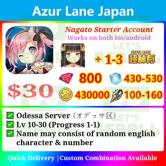 [Japan] Azur Lane Starter Account 800💎 with Limited Nagato