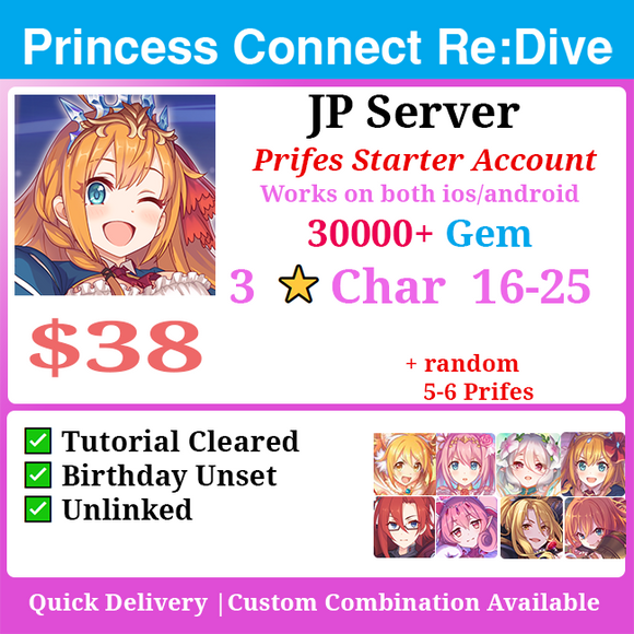 [Japan] PCRD 5-6 PriFes Starter Account with 30000 gems