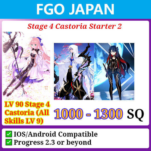 [Japan] Stage 4 Castoria Starter Account 2 1000-1300SQ with Space Ishtar Merlin