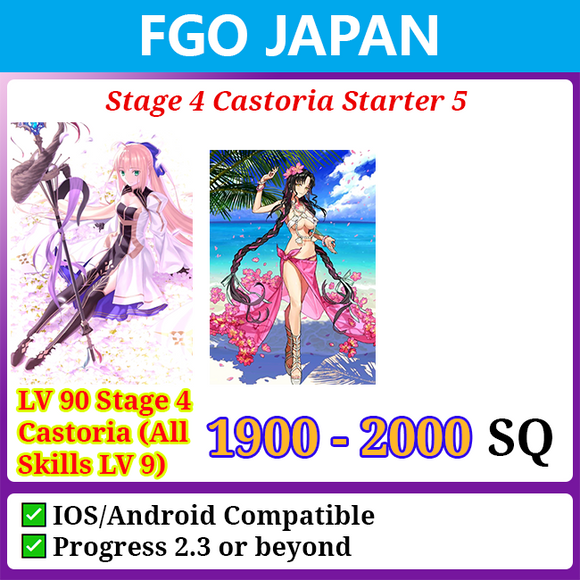 [Japan] Stage 4 Castoria Starter Account 5 1500-2000SQ with Sessyoin Kiara