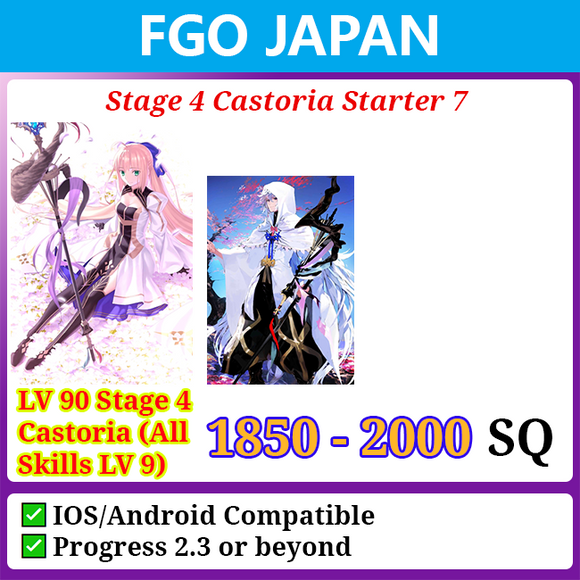 [Japan] Stage 4 Castoria Starter Account 6 1850-2000SQ with Merlin