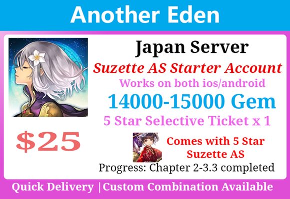 [Japan] Another Eden 14000-15000💎 Suzette AS Stater