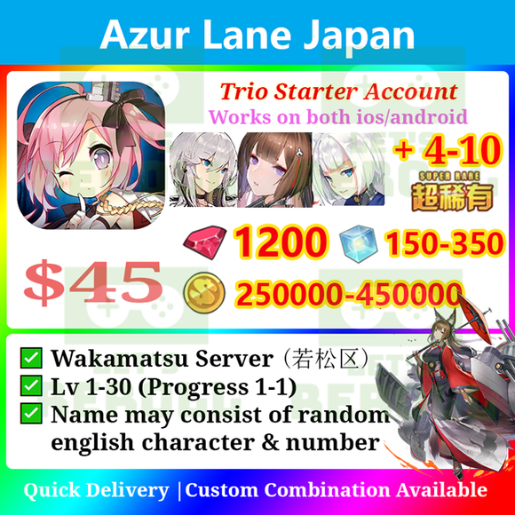 [Japan] Azur Lane Starter Account 1200💎 with Washington Amagi Kaga