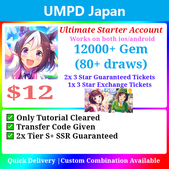 [Japan] Uma Musume Pretty Darby UMPD ウマ娘 プリティーダービー Ultimate Starter 12000+Gems 2x Tier S+ SSR