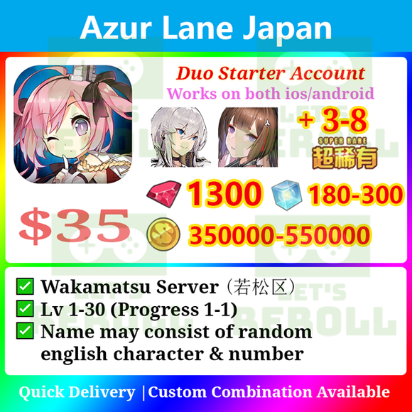 [Japan] Azur Lane Starter Account 1300💎 with Washington Amagi