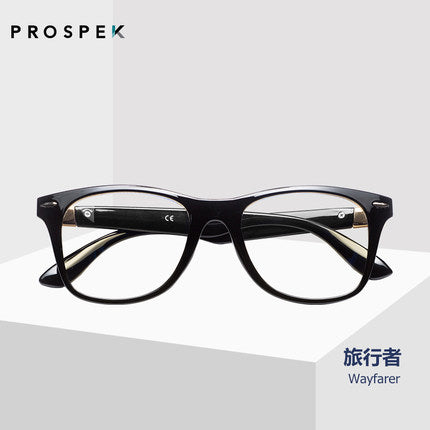 【clearance】Spektrum - PROSPEK Anti-Blue Light Glasses Wayfarers