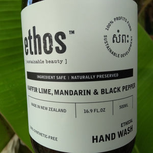 Ethical Handwash 300ml - Kaffir Lime, Manderin + Black Pepper