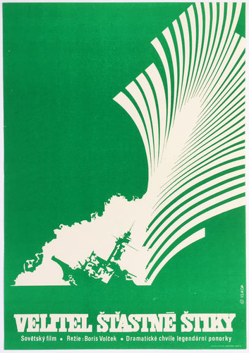 Czech cinema poster for Russian Soviet movie Commander of Lucky Pike cool art of boat green colour - Czech Poster Gallery