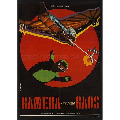 Gamera vs. Giger Czech Poster (Large)