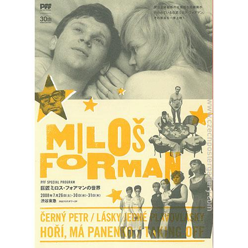 4X MILOS FORMAN - Czech Film Poster Gallery