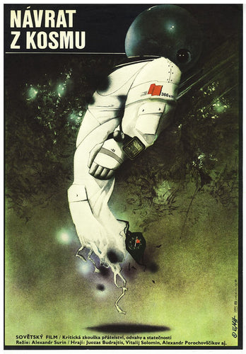 Alien Spaceship | Zdenek Vlach Poster Art - Czech Film Poster Gallery