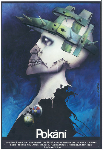 Original Czech Film Poster, cool art of the skull by Vlach - czechpostergallery.com