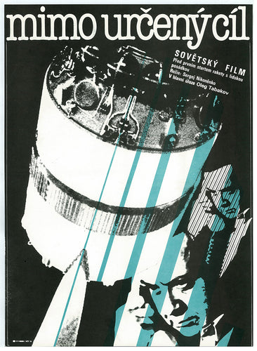 Spaceship of aliens Czech cinema poster for russian film cool art of spacecraft and a man holding a telephone - czechpostergallery.com