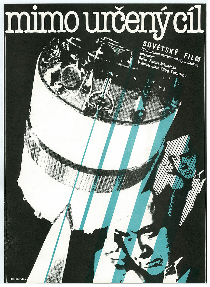 Spaceship Of Aliens Czech Poster for Russian Film