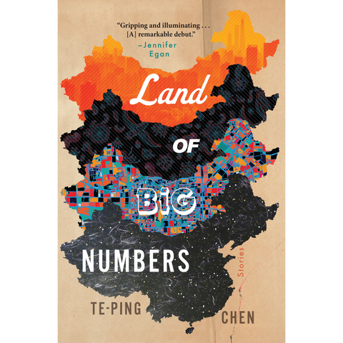 land of big numbers te-ping chen