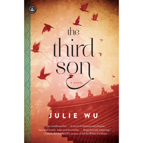 the third son julie wu