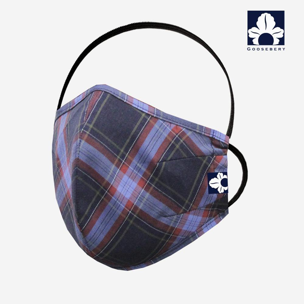 Purple Denim Check Face Mask - GOOSEBERY