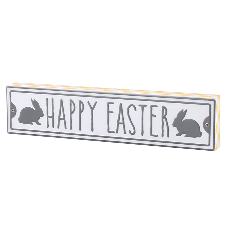 FR-9331 - Easter Street Block Sign