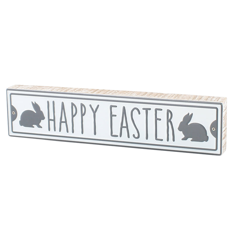 FR-9410 - Easter Street Block Sign