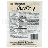 HANAMARUKI Shiro Miso Soup 30g x 3 servings