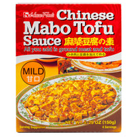 HOUSE Mabo Tofu Sauce - Mild 4 servings (150g)