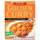 SB Golden Curry Sauce with Vegetable - Mild (230g)