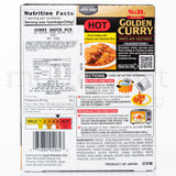 SB Golden Curry Sauce with Vegetable - Hot (230g)