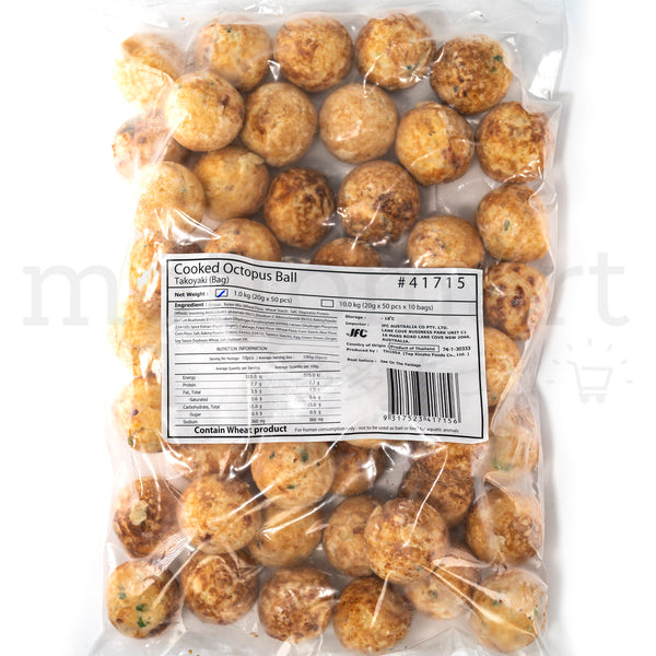 Takoyaki - Cooked Octopus Ball Frozen 50pc (1kg)