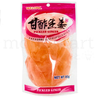 WEL-PAC Pickled Ginger (200g)