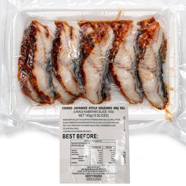 Unagi Slice - Frozen Slice Eel 14gx10pc / 140g