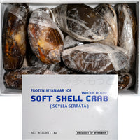 Frozen Soft Shell Crab 8-11pc / 1 kg