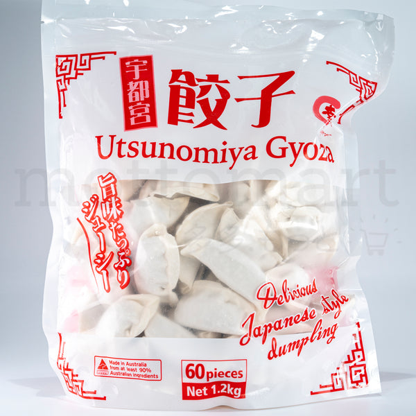 WPM Utsunomiya Pork and Cabbage Gyoza 60pc (1.2kg)