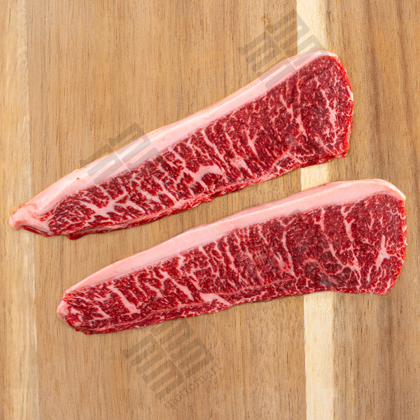 Full Blood Wagyu Steak Rump Cap (MBS 8-9+) 2X 250g