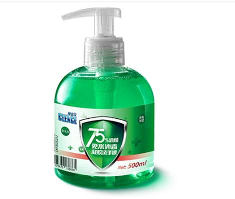Hand Sanitiser 500ml (single)