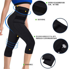 NEOPRENE Waist Trainer Pant with Strap Belt | Women's Pant with Flat Tummy Belt