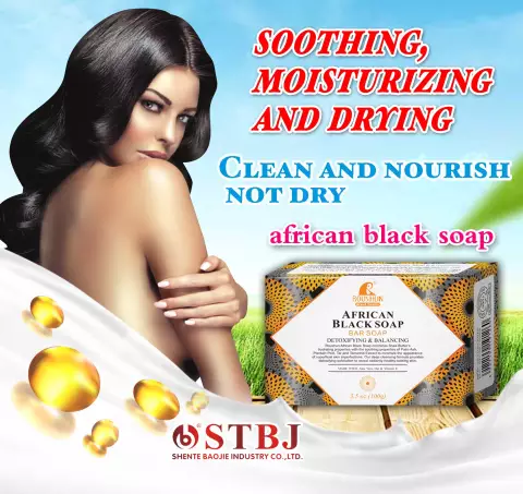 African Black Soap | Body Cleansing and Oil Control Soap