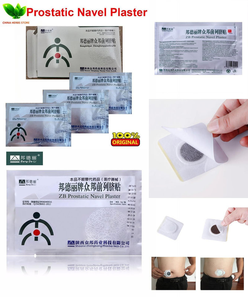 Prostate Enlargement Patch (1piece/pack) | Penis Enhancement Plaster