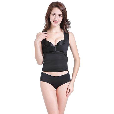 New Ultra-Thin Body Shaping Vest With Adjustable Bust Support Hooks - Ginax Store