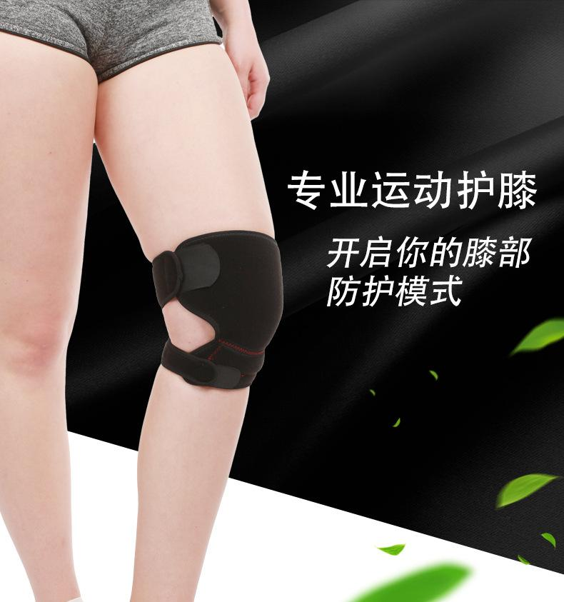 Knee Protecting Strap | Knee Pains Relief Strap