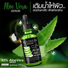 Aloe Vera Face Serum | Anti-Aging, Sunburn and Whitening Serum