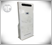 "Load image into Gallery viewer, Cabinet air purifier HEPA ""Shield 240 ̊ - 5000"" for rooms up to 18000 ft³"