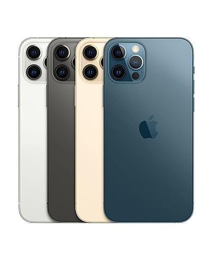 Apple iPhone 12 Pro (coming Soon) - iStock BD