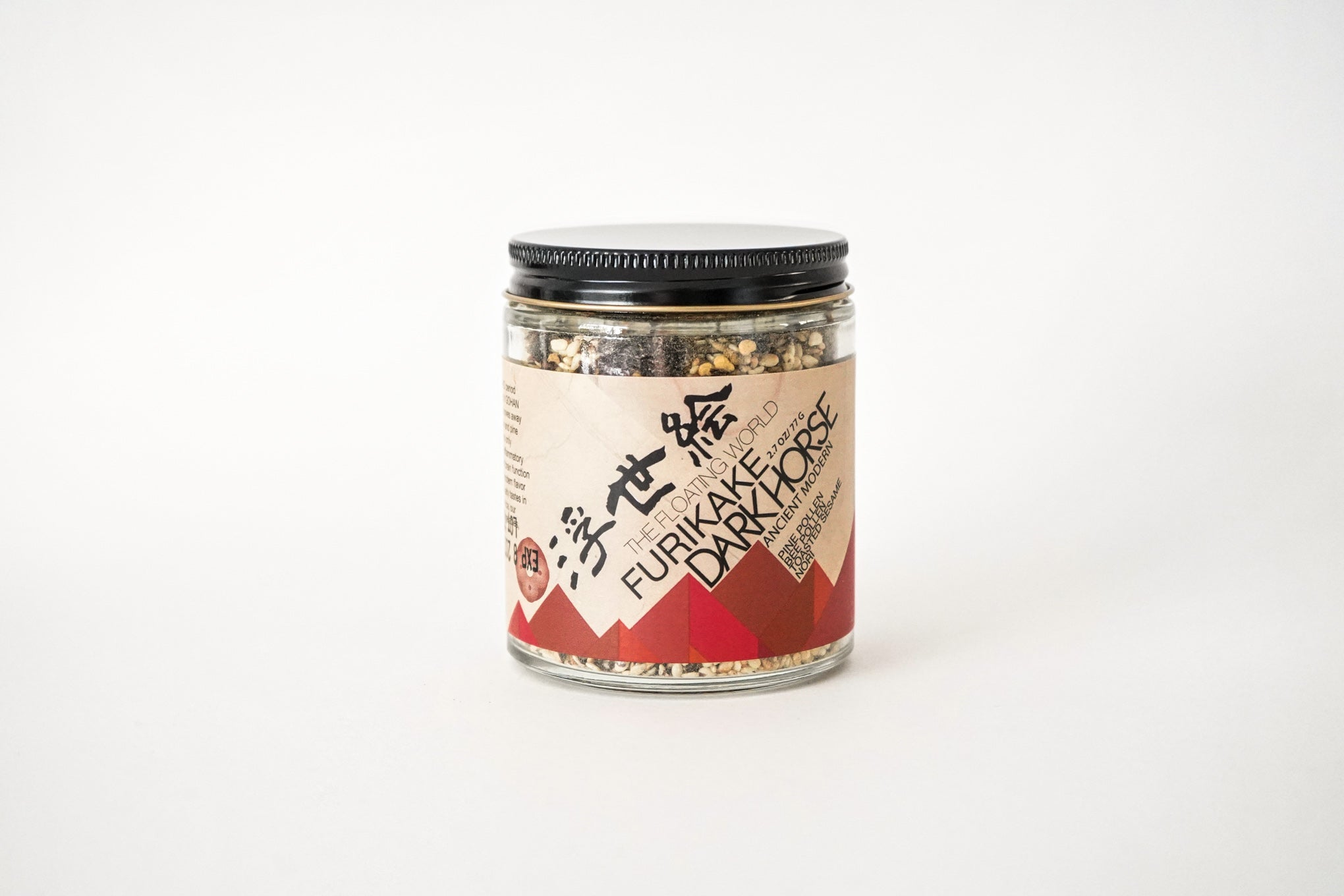 The Stockist - Spices