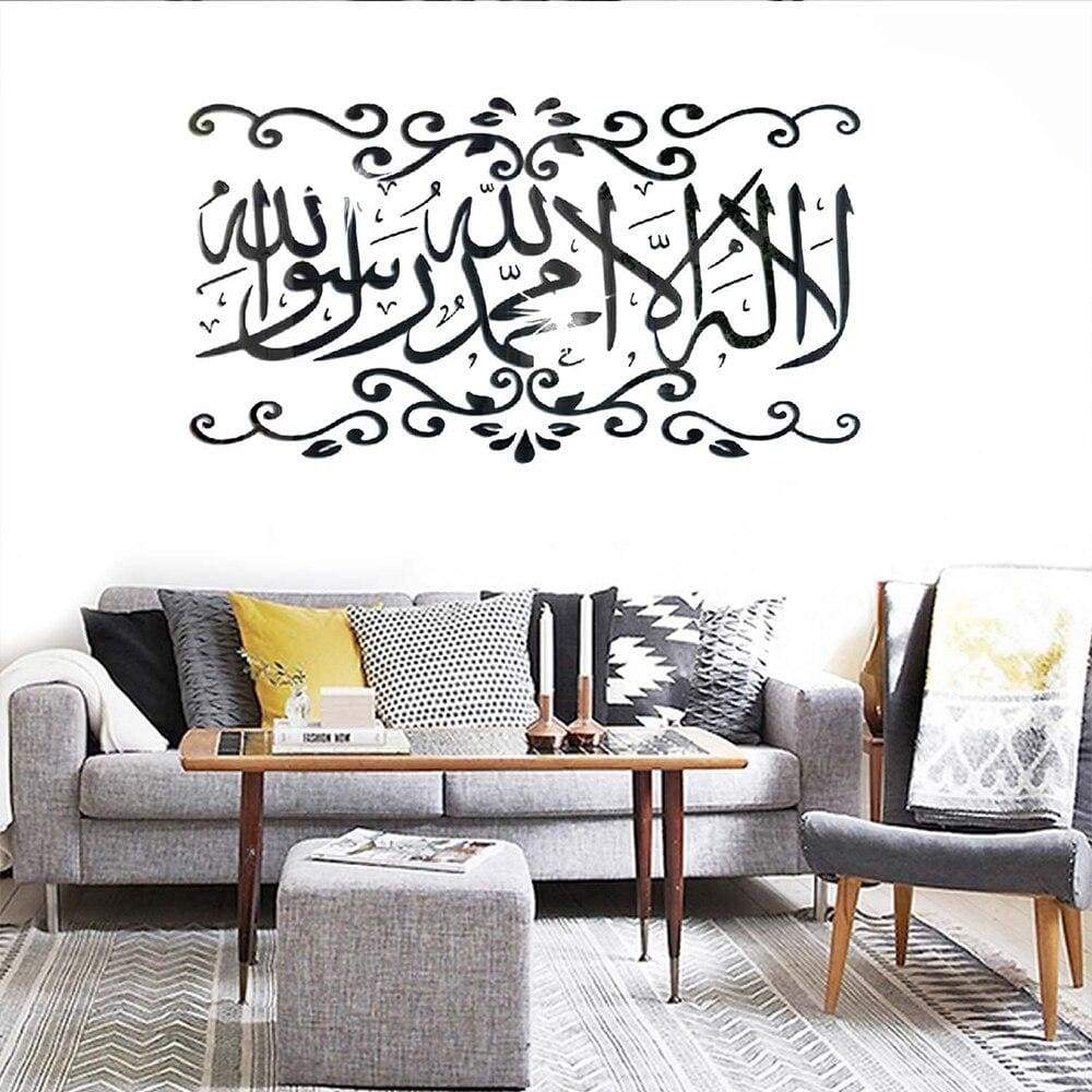Arabic wall stickers - black / 57x100cm - wall sticker