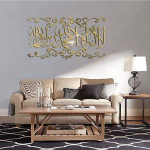 Arabic wall stickers - gold / 34x60cm - wall sticker