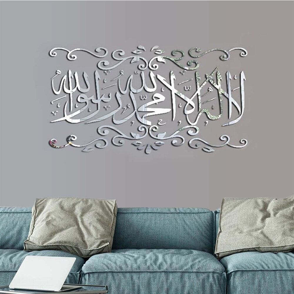 Arabic wall stickers - silver / 57x100cm - wall sticker