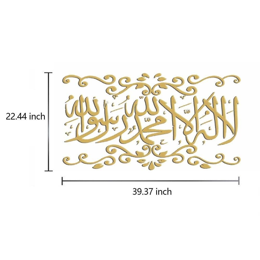 Arabic wall stickers - wall sticker
